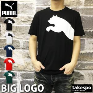 プーマ Tシャツ メンズ 上 PUMA 春 夏 ビッグロゴ 綿 100% 半袖 アウトレット SALE セール|takespo