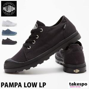 パラディウム スニーカー レディース PALLADIUM シューズ ローカット PAMPA LOW LP 新作|takespo