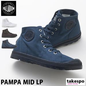 パラディウム スニーカー レディース PALLADIUM シューズ ハイカット PAMPA MID LP 新作|takespo