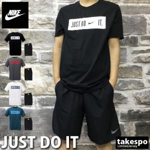 ブランド : NIKE(ナイキ) 分  類 : メンズ Tシャツ・ハーフパンツ上下(セットアップ) ...