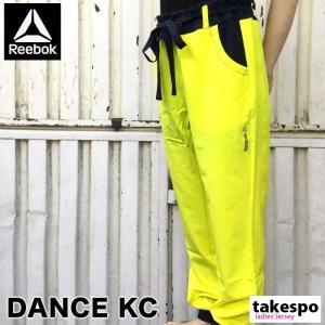 ロングパンツ レディース Reebok リーボック ダンス KC カーゴ BR842 アウトレット|takespo
