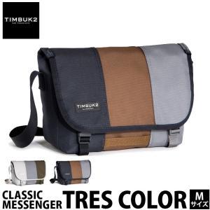 ブランド : TIMBUK2(ティンバックツー) 分  類 : アクセサリ ショルダーバッグ 商 品...