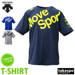 ブランド : DESCENTE(デサント) 分  類 : ジュニア Tシャツ 商 品 名 : Tシャ...