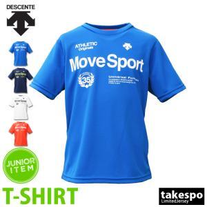 ブランド : DESCENTE(デサント)  分  類 : ジュニア Tシャツ  商 品 名 : T...