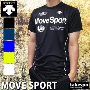 ブランド : DESCENTE(デサント) 分  類 : メンズ Tシャツ 商 品 名 : クールト...