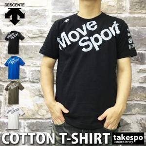デサント Tシャツ メンズ 上 DESCENTE ビッグロゴ 消臭 Move Sport 新作|takespo