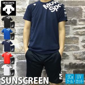 ブランド : DESCENTE(デサント) 分  類 : メンズ Tシャツ・ハーフパンツ上下(セット...