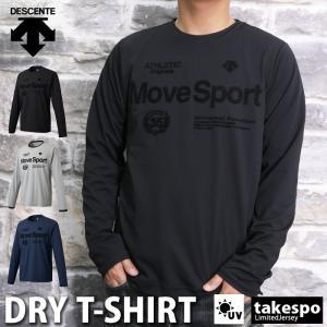 ブランド : DESCENTE(デサント)  分  類 : メンズ Tシャツ  商 品 名 : 長袖...