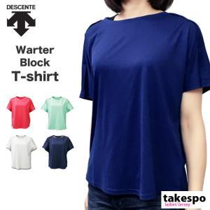 ブランド : DESCENTE(デサント) 分  類 : レディース Tシャツ 商 品 名 : ウォ...
