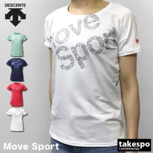 ブランド : DESCENTE(デサント) 分  類 : レディース Tシャツ 商 品 名 : Tシ...