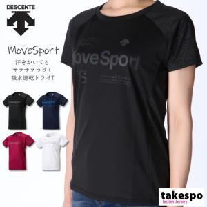 デサント Tシャツ レディース 上 DESCENTE ロンT ビッグロゴ 吸汗 速乾 ドライ Move Sport 新作|takespo