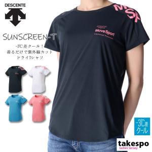 デサント Tシャツ レディース 上 DESCENTE ドライ 吸汗速乾 ラン UVカット -3℃ 半...