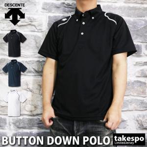 デサント ポロシャツ メンズ 上 DESCENTE 速乾 ドライ 無地 シンプル 半袖 新作|takespo