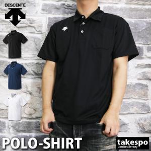 ブランド : DESCENTE(デサント)  分  類 : メンズ ポロシャツ  商 品 名 : 半...