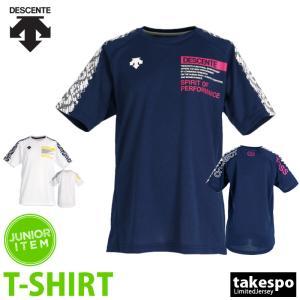 ブランド : DESCENTE(デサント) 分  類 : ジュニア Tシャツ 商 品 名 : 半袖プ...