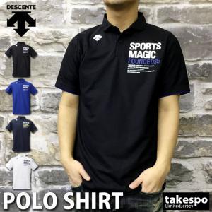 ブランド : DESCENTE(デサント) 分  類 : メンズ ポロシャツ 商 品 名 : ポロシ...