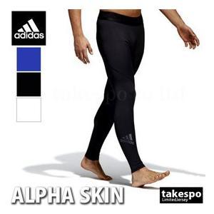 ブランド : adidas(アディダス) 分  類 : メンズ タイツ 商 品 名 : ALPHAS...