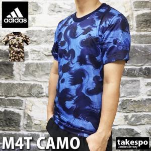 ブランド : adidas(アディダス) 分  類 : メンズ Tシャツ 商 品 名 : M4T ブ...