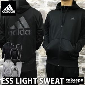 アディダス スウェット メンズ 上下 adidas ビッグロゴ フード付き トレーニングウエア ESSENTIALS アウトレット 半額以下