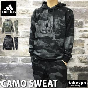 アディダス スウェット上下 メンズ adidas パーカー フード付き トレーニングウエア FAO98-FAO96C ESSENTIALS 新作|takespo