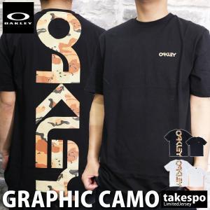 オークリー Tシャツ メンズ 上 OAKLEY バックプリント ビッグロゴ 半袖 FOA401783 送料無料 アウトレット|限定ジャージのタケスポ