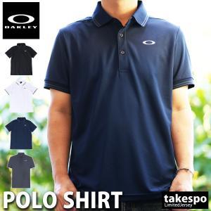 オークリー ポロシャツ メンズ 上 OAKLEY 吸汗速乾 ドライ UVカット 半袖 FOA402418 送料無料 アウトレット SALE セール|限定ジャージのタケスポ