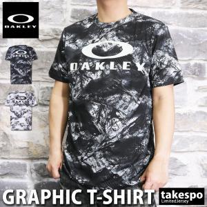 オークリー Tシャツ メンズ 上 OAKLEY グラフィック ビッグロゴ 半袖 FOA402423 送料無料 アウトレット SALE セール|限定ジャージのタケスポ