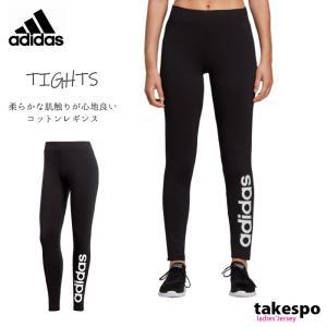 アディダス タイツ レディース 下 adidas レギンス スパッツ ランニング ジョギング マラソン  ロング リニア 新作|takespo
