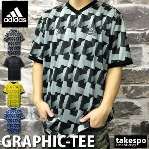 アディダス Tシャツ メンズ 上 adidas グラフィック ドライ 迷彩 カモ サッカー フットサル フットボール プラクティスシャツ 半袖 SALE セール|takespo