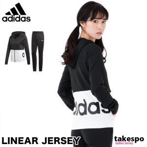 ブランド : adidas(アディダス)  分  類 : レディース ジャージ上下(セットアップ) ...