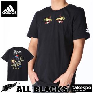 ブランド : adidas(アディダス) 分  類 : メンズ Tシャツ 商 品 名 : 日本限定ス...