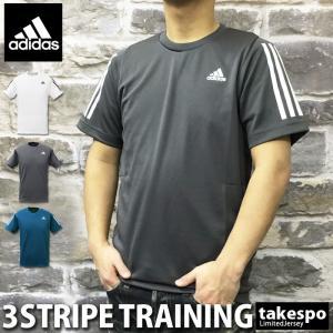 ブランド : adidas(アディダス) 分  類 : メンズ Tシャツ 商 品 名 : 4T ワン...