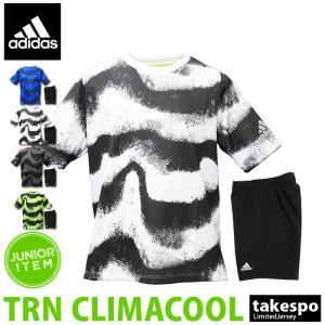ブランド : adidas(アディダス) 分  類 : ジュニア Tシャツ・ハーフパンツ上下(セット...