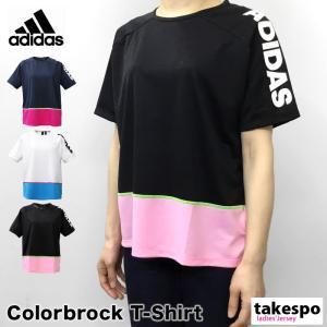 ブランド : adidas(アディダス) 分  類 : レディース Tシャツ 商 品 名 : 半袖 ...