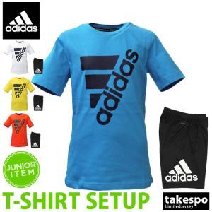 アディダス Tシャツ・ハーフパンツ ジュニア 上下 adidas 春 夏 ビッグロゴ 半袖/ハーフ トレーニングウエア アウトレット SALE セール|takespo