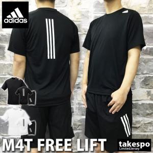 ブランド : adidas(アディダス) 分  類 : メンズ Tシャツ・ハーフパンツ上下(セットア...