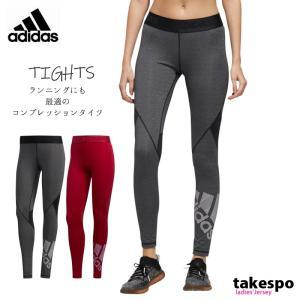 アディダス タイツ レディース 下 adidas コンプレッション ランニング ジョギング マラソン  ロング ALPHASKIN TEAM アルファスキン 新作|takespo