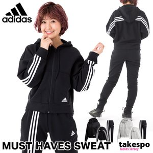 ブランド : adidas(アディダス) 分  類 : レディース スウェット上下(セットアップ) ...
