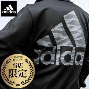 アディダス ジャージ上下 メンズ adidas ビッグロゴ ロゴ バックプリント トレーニングウェア FXI35 バックカモ 送料無料 タケスポ限定! 【あすつく】