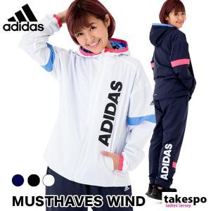 ブランド : adidas(アディダス) 分  類 : レディース ウインドブレーカー上下(セットア...
