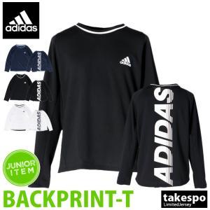 ブランド : adidas(アディダス) 分  類 : ジュニア Tシャツ 商 品 名 : TRN ...