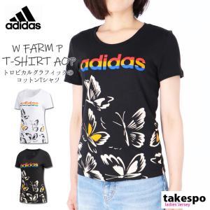 アディダス Tシャツ レディース 上 adidas グラフィック 蝶 コラボ 半袖 FARM 新作|takespo