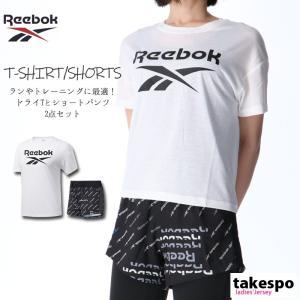 リーボック Tシャツ・ショートパンツ レディース 上下 Reebok 吸汗速乾 ドライ 2点セット ...