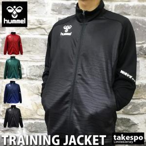 ヒュンメル ジャージジャケット メンズ 上 hummel サイドライン トレーニングウエア あすつく アウトレット 半額以下 takespo