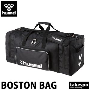 ヒュンメル ボストンバッグ ユニセックス hummel ボストン 74L 大容量 hummel-SPORTS チームボストンバッグ 新作 takespo
