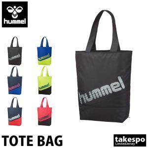 ブランド : hummel(ヒュンメル) 分  類 : ユニセックス トートバッグ 商 品 名 : ...