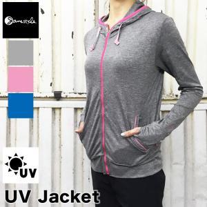 ジェーンスタイル UVジャケット レディース Jane Style ラッシュガード 耐塩素 水陸両用 UVパーカー フード付き 送料無料 訳あり アウトレット 半額以下|takespo