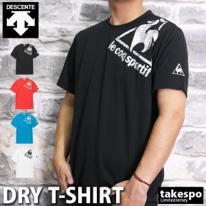 ルコック Tシャツ メンズ 上 le coq sportif ビッグロゴ グラフィック ドライ 速乾 UVカット 半袖 新作|takespo
