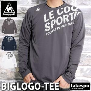 ルコック Tシャツ メンズ 上 le coq sportif ビッグロゴ グラフィック ロンT UVカット 吸汗速乾 ドライ 長袖 新作|takespo