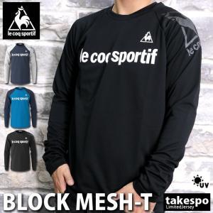 ルコック Tシャツ メンズ 上 le coq sportif ロンT ビッグロゴ ドライ UVカット 吸汗速乾 長袖 新作|takespo
